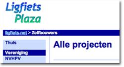 Ligfiets.net zelfbouwers